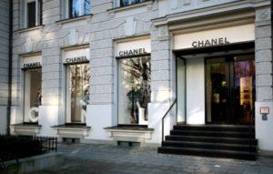 О бренде Chanel