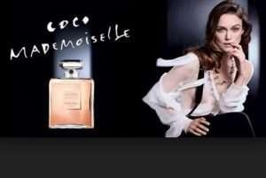Описание классического аромата для женщин Chanel Coco Mademoiselle