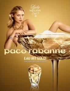 Краткая история бренда Paco Rabanne