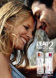 Популярные мужские ароматы Кензо