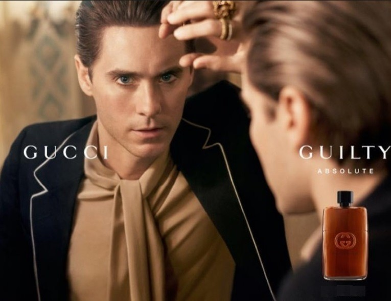Модные мужские духи Gucci Guilty Absolute Pour Homme